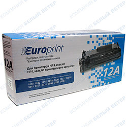 Картридж Europrint EPC-2612A - Black