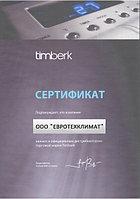 Кондиционер 5 кВт Timberk AC TIM 18HDN S19