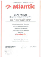 Конвектор электрический 1 кВт Atlantic F118 1000W PLUG