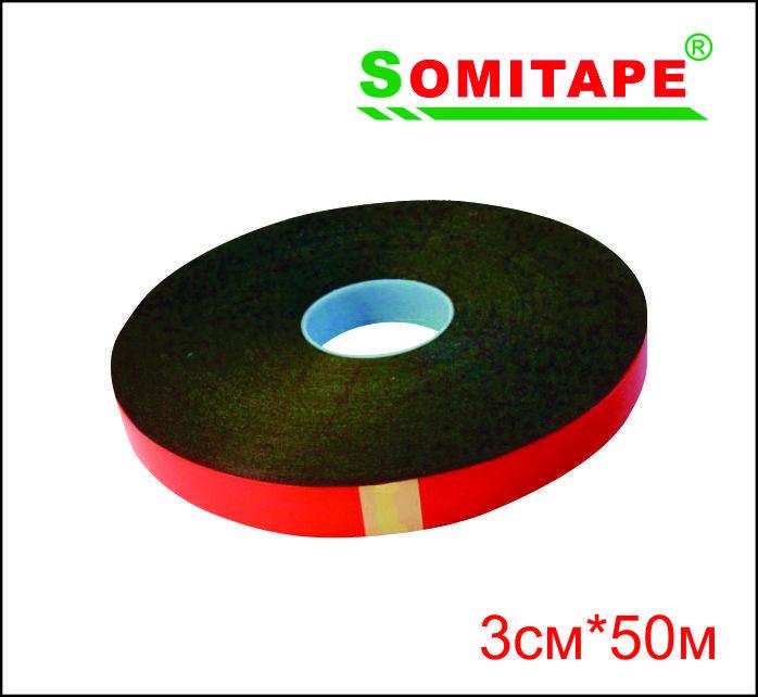 Клеевая лента черная (вспененная, двусторонняя) 3смХ50м