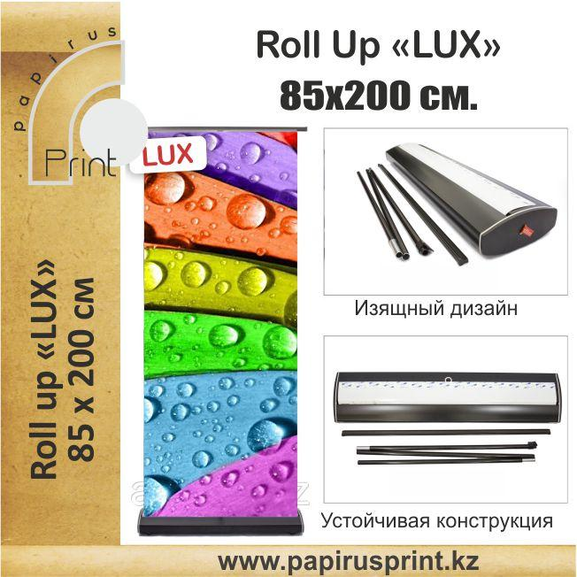 Roll Up LUX 85 см. Х 200 см. Черный