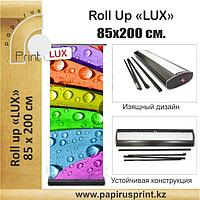 Roll Up LUX 85 см. Х 200 см. Черный, фото 1