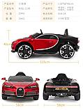 Электромобиль Bugatti (Бугатти), фото 9