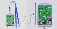 Бейдж А7 (105*74) плотный пластик с лентой