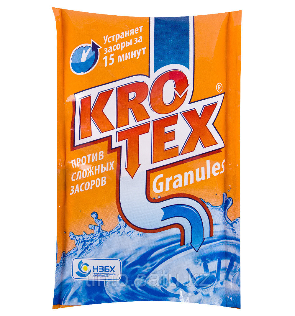 Средство от засора труб KROTEX