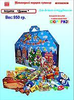 """Новогодний подарок """"Домик """" 950гр, фото 1"""
