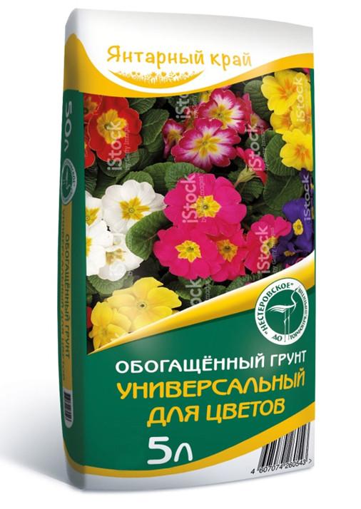 Грунт Универсальный для цветов 5 л/10/