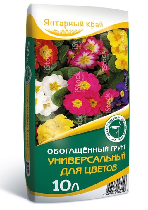 Грунт универсальный обогащенный, для цветов, 10 л