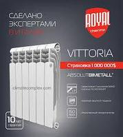 Радиатор биметаллический Royal Thermo Vittoria 500 - 10 секц