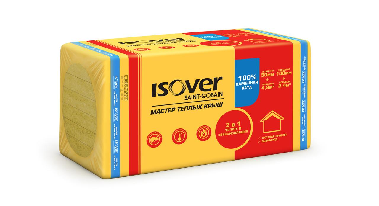 Утеплитель ISOVER Мастер Теплых крыш 5см П40 (4,8м2)