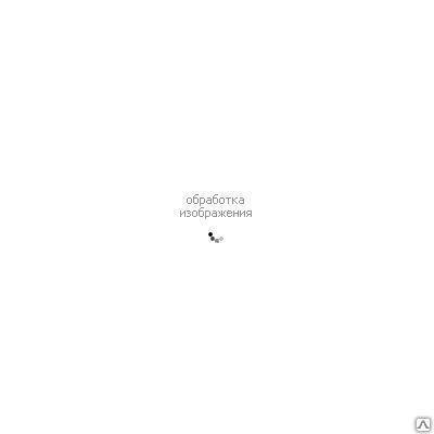 Квадрат 18 3сп L= 5 - 6м ГОСТ 2591-2006