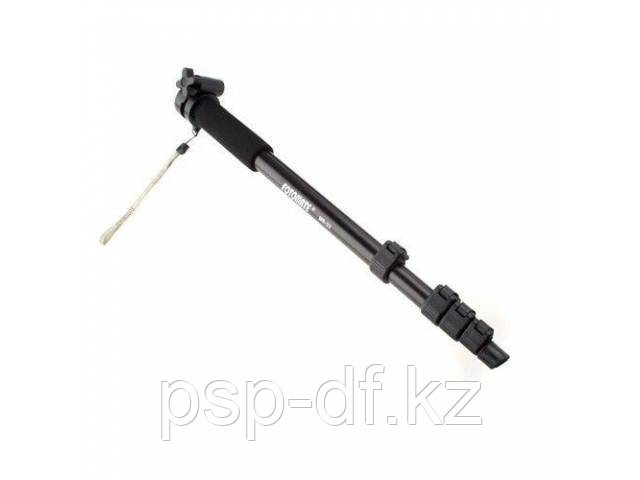 Fotomate MR-23 Monopod