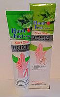Крем для рук и ног - Hand Feet ( алоэ + олива )