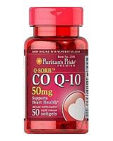 Капсулы Коэнзим - Q-10 ( 100 шт )