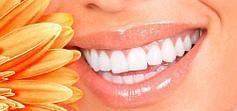 Уход за полостью рта