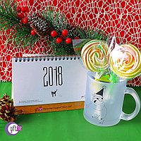 Набор Новогодний (календарь+кружка+безе)