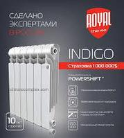 Royal Thermo Indigo 500