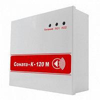 Прибор управления речевыми оповещателями СОНАТА-К-120М