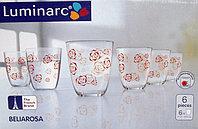 Набор стаканов Luminarc Beliarosa (6 штук)