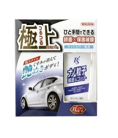 """Защитное покрытие - полироль """"Зеркальный блеск""""для кузова светлых автомобилей с аппликатором (300мл)"""