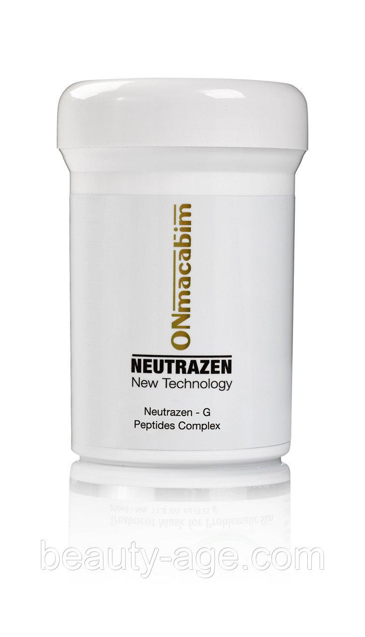 Крем-эксфолиант для проблемной и жирной кожи Neutrazen Line