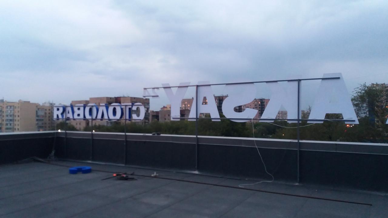 Крышные установки в Алматы