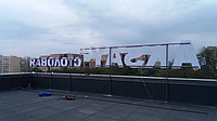 Крышные установки в Алматы, фото 1
