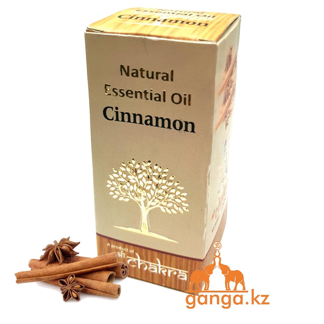 Натуральное эфирное масло Корицы (Natural Essential Oil Cinnamon CHAKRA), 10 мл