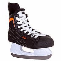 Хоккейные коньки Max Power 41