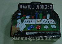 Покерный набор 200 фишек 4гр, с сукном, 2 колоды карт, фишкиНескучные игры