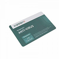 Антивирус Kaspersky Anti-Virus 2017 Card (Продление)