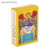 Карты Таро Райдера-Уэйта, желтая упаковка, издательство Питер, фото 1