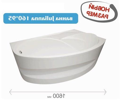 Акриловая ванна Джулианна 170*100 (Правая) (Полный комплект) Ассиметричная. Угловая