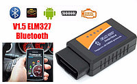 ELM327 Bluetooth V1.5