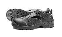 Полуботинки с перфорацией - сандалии с металлическим подноском, фото 1