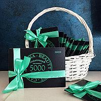 Подарочный сертификат от Студии Красоты RosanaBeauty на сумму 5000 тенге