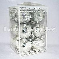 Набор елочных украшений в подарочной упаковке 12 шт. (серебряный цвет)