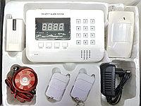 Охранная GSM сигнализация на сейф квартиру « UNIVERSAL»