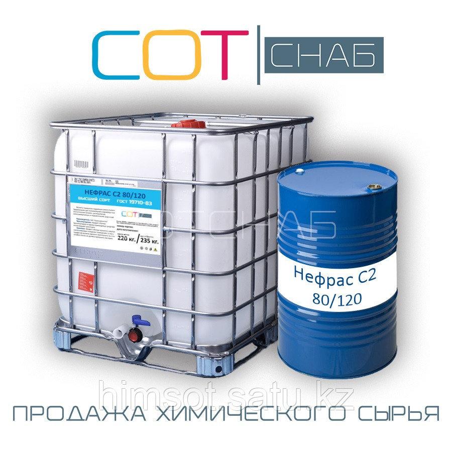 Нефрас 80/120 бочка