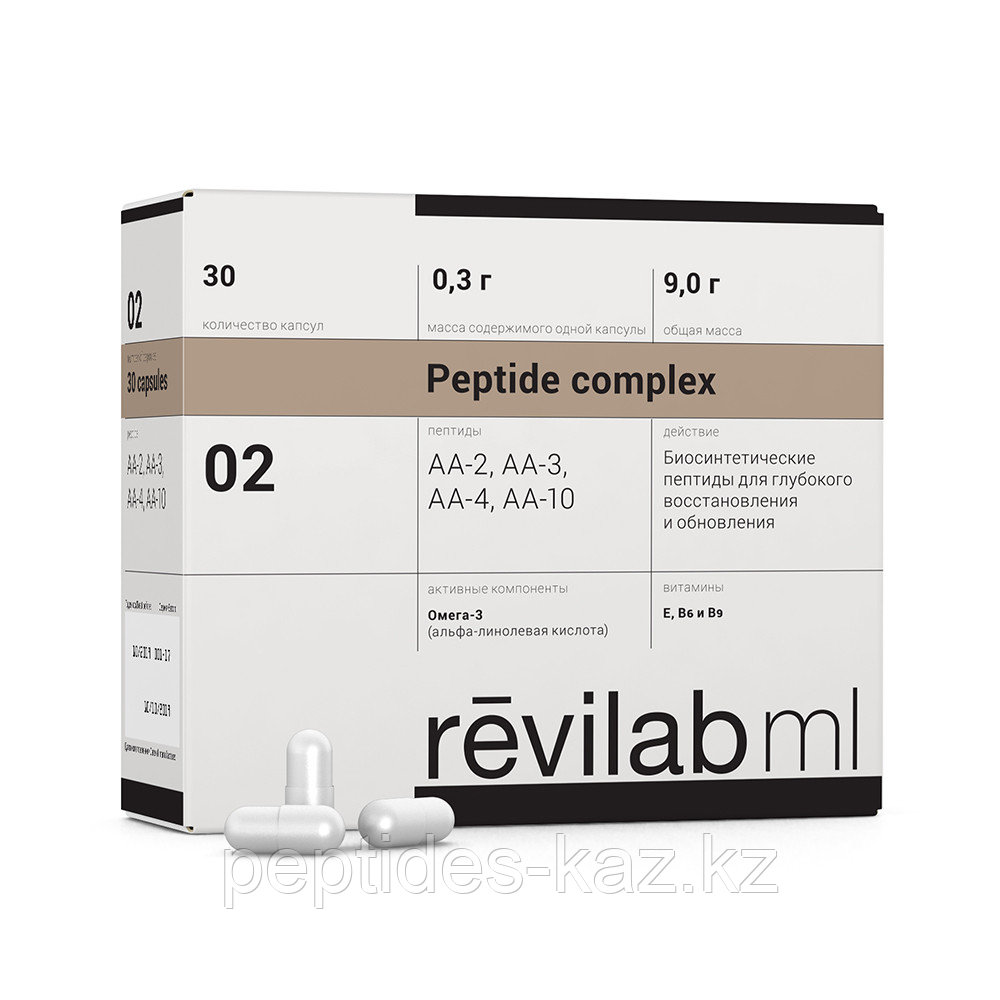 Revilab ML 02 — для системы кроветворения, химио-радиопротектор - АКЦИЯ!