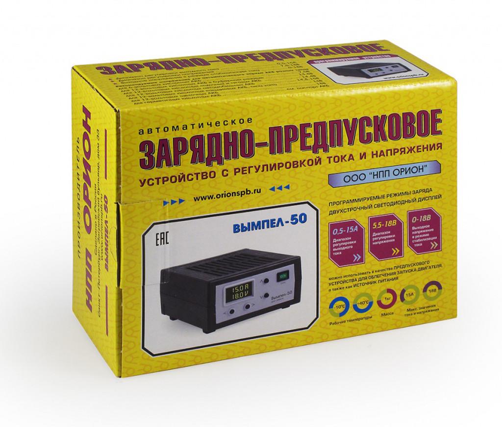Автомобильное Зарядно-предпусковое устройство ВЫМПЕЛ - 50