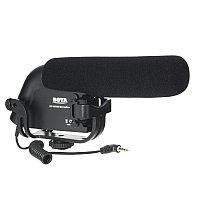 Конденсаторный микрофон Boya BY-VM600