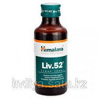 Лив 52 сироп (Liv 52 syrup ) 100мл