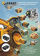 Гидронасос на Caterpillar D6RII, PM-102, D6NXL, 966H, D6K XL, CS76, 434F, 428F, 980G, TH407C, CB-434D, 3406