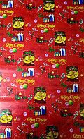 """Новогодняя бумага для упаковки подарков """"Merry Christmas"""", фото 1"""