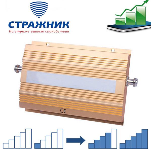 Усилитель сотового сигнала, Стражник GSM-900, 800м2