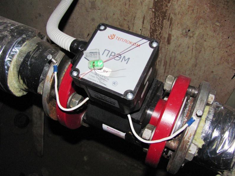 Расходомер электромагнитный  счетчик ПРЭМ ДУ32