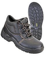 "Ботинки ""FootWear"" с металлоподноском, фото 1"