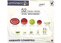 Столовый сервиз Luminarc «Ambiante Flowerfield»