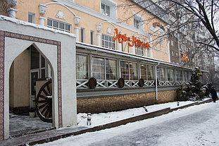 Ресторан  «Ходжа насреддин» -1